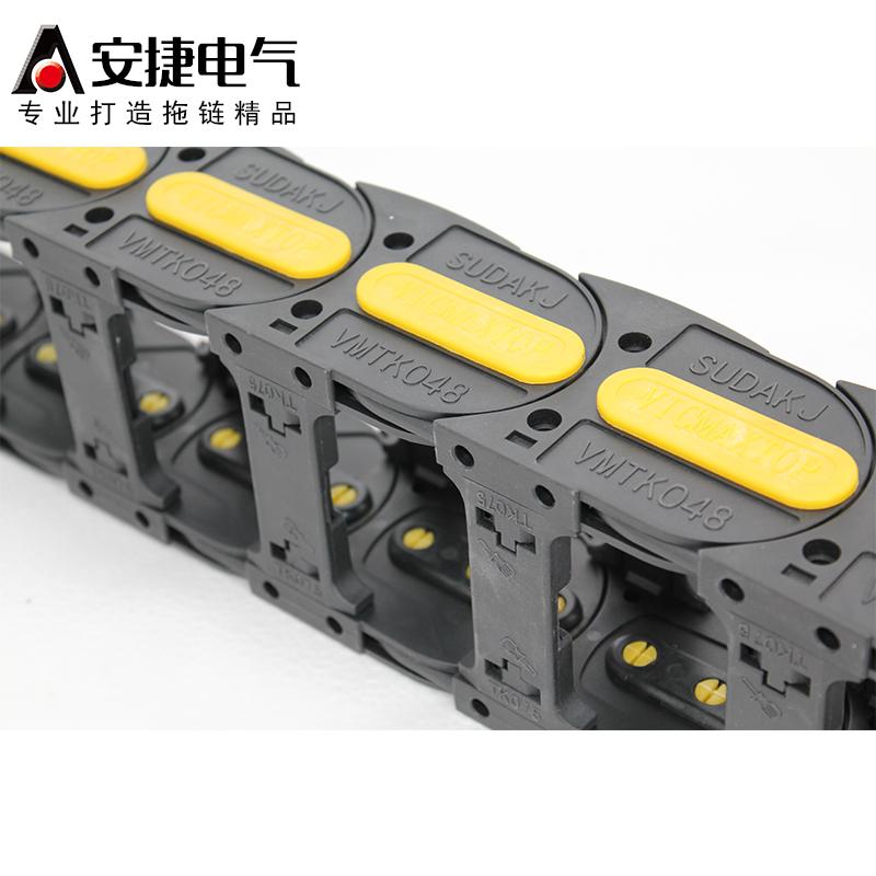 VMTK48 尼龍拖鏈